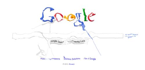 googlepond